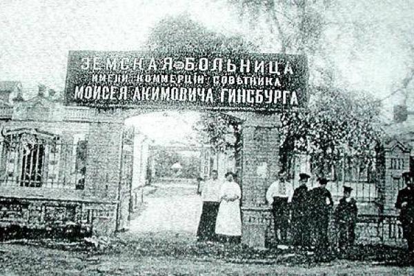 Радивилівська районна лікарня